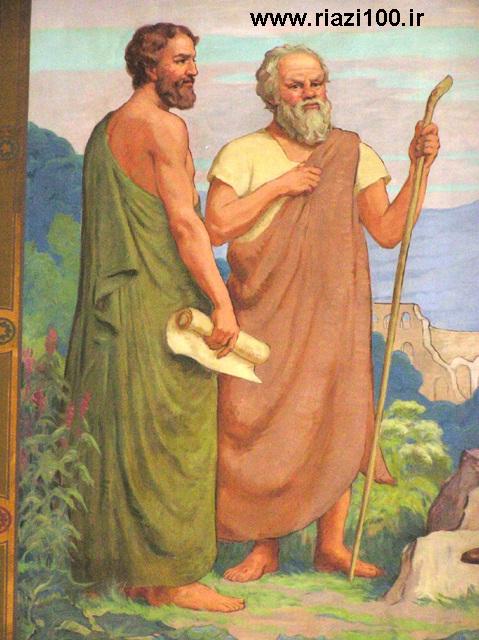 داستان انگیزشی رمز موفقیت از دیدگاه سقراط